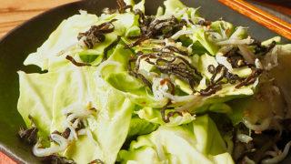 【STAY HOMEレシピ】しらすとキャベツのサラダ