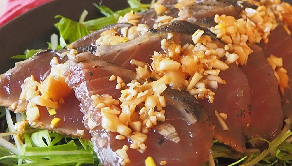 【STAY HOMEレシピ】カツオと水菜のサラダ香味だれ