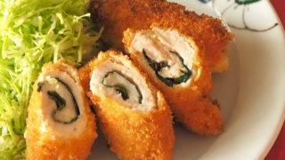 【STAY HOMEレシピ】鶏むねと大葉のフライ
