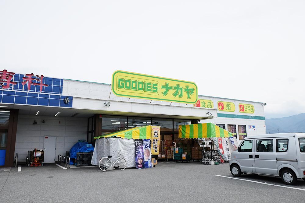 GOODIESナカヤ石和店
