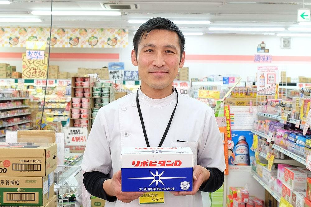 もちろん栄養ドリンクN0-1ブランド「リポビタンD」もグディーズナカヤでは販売しておりますので、ご用命ください。