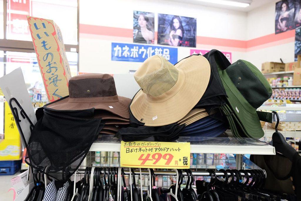 こんな日よけ付きのハットも499円と破格値で提供させていただいています。