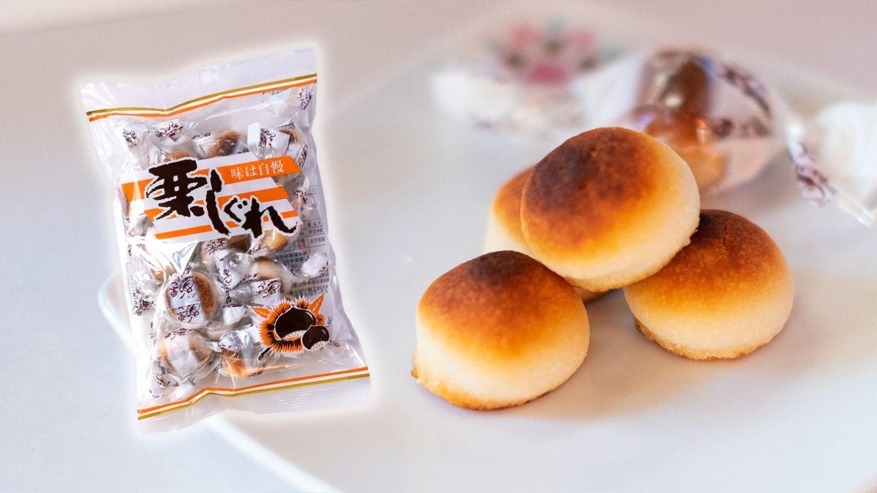 栗しぐれの鈴木製菓さんへ行ってきました!