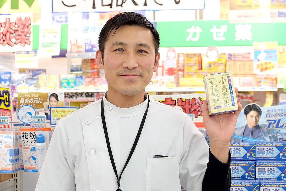 売れ筋No3小青竜湯