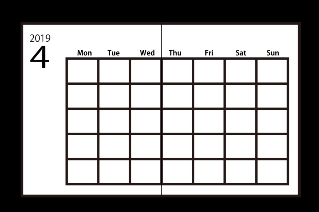 月間マンスリータイプの手帳は、月間ブロックタイプと呼ばれることもあるそうで、一般的なカレンダーと同じレイアウトが特徴です。