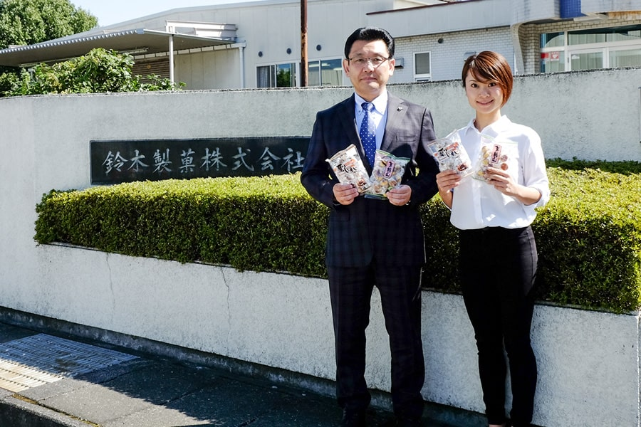 今回は、甲府市下曽根町 食品工業団地の中にある鈴木製菓さんの工場に行ってきましたよ♪
