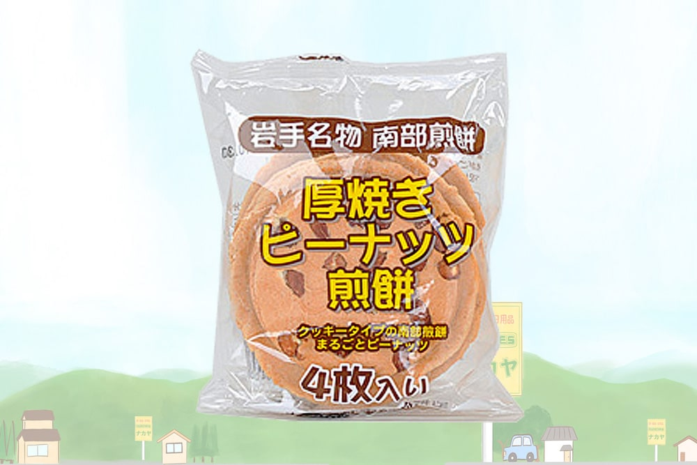 言わずと知れた岩手県の銘品「南部煎餅」が5位にランクインです。